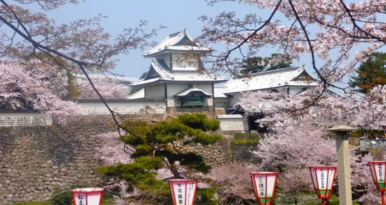 Kanazawa bullet train kanazawa kenrokuen gardens for Jardin kenrokuen